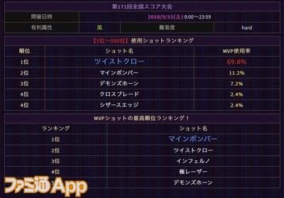 IMG_8011_result