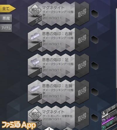 IMG_8080_result