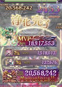 IMG_8128_result