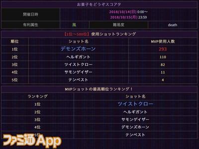 IMG_8204_result