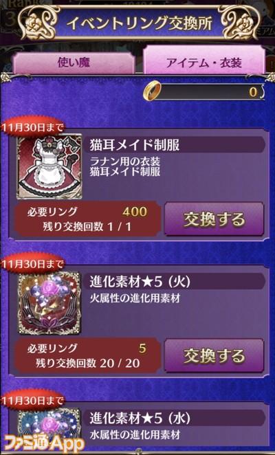 IMG_8229_result