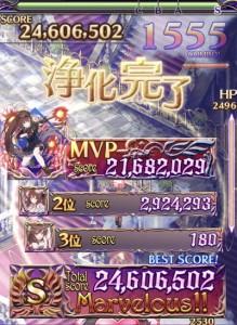IMG_8275_result
