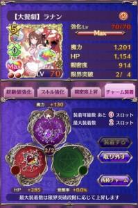 IMG_8290_result