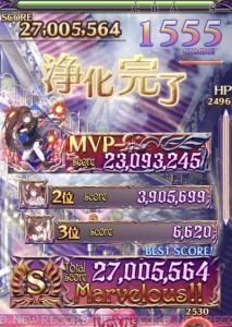 IMG_8293_result