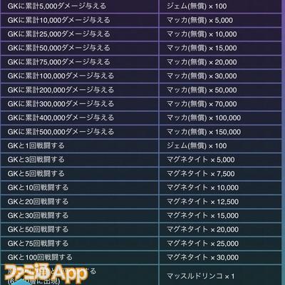 IMG_8428_result
