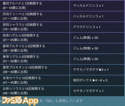 IMG_8429_result