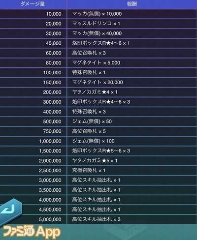 IMG_8430_result
