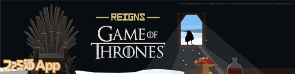 Reigns_GameOfThrones_Title