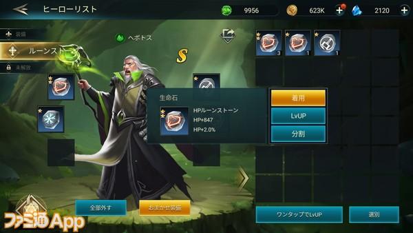 Screenshot_20181022-141032