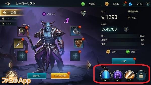 Screenshot_20181022-141314