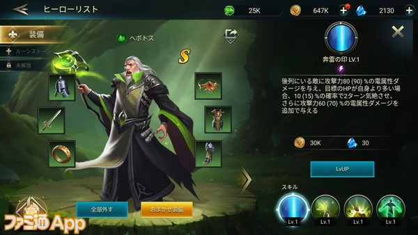 Screenshot_20181022-153749