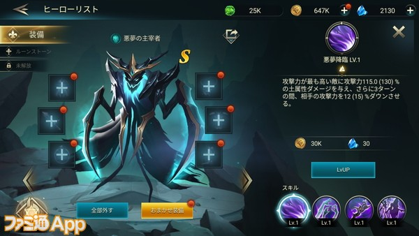 Screenshot_20181022-153804
