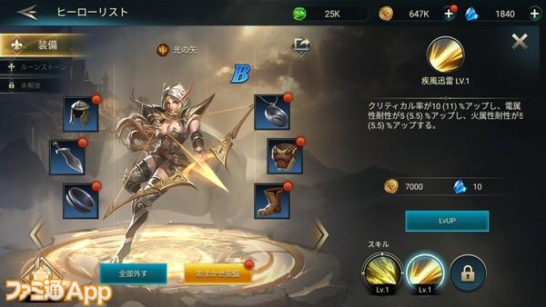 Screenshot_20181022-155435