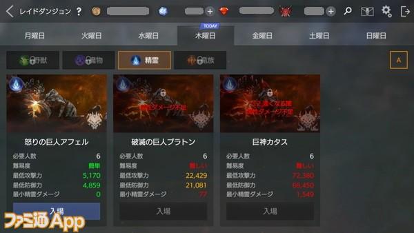 Screenshot_20181025-182219
