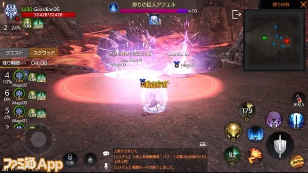 Screenshot_20181025-182501