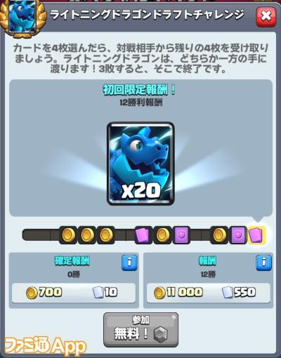 ライドラ1 (2)