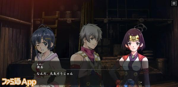 Screenshot_20181002-122545_PREカバネリ乱
