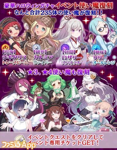 b_l_event_20181018_13
