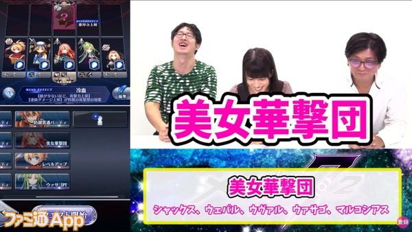 メギド_動画02 (2)