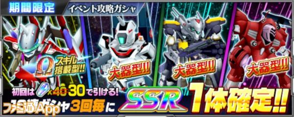 banner_shop_0837_change