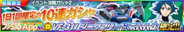 banner_shop_0838_mypage