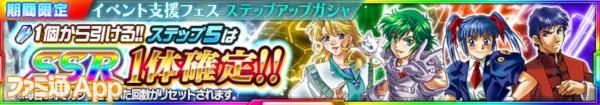 banner_shop_0845_mypage