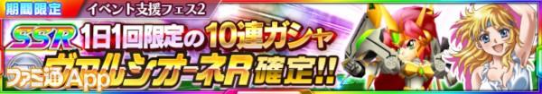banner_shop_0846_mypage