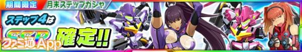 banner_shop_0852_mypage