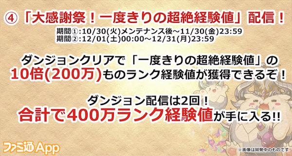 スクリーンショット 2018-10-25 22.30.42