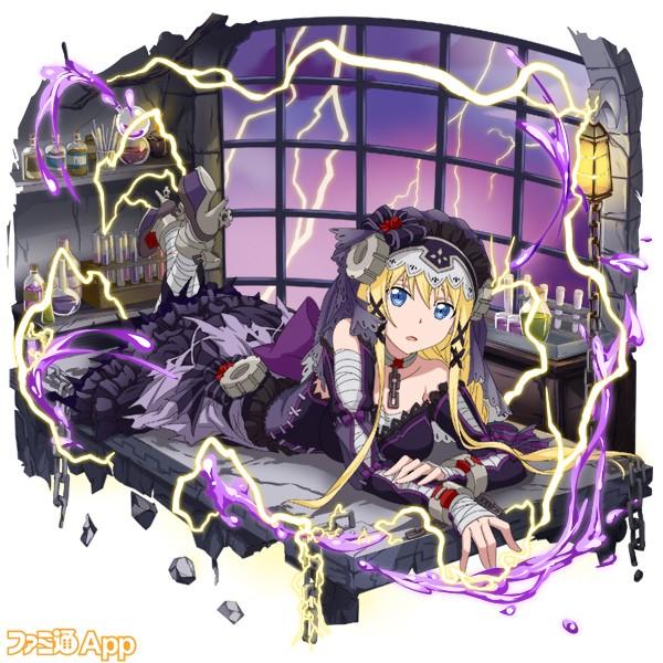 【美しき怪物】アリス00