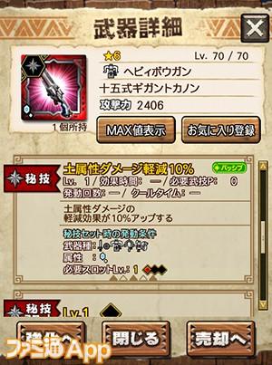 capture0016-00000