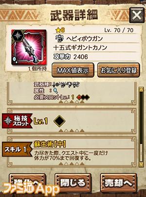 capture0017-00000