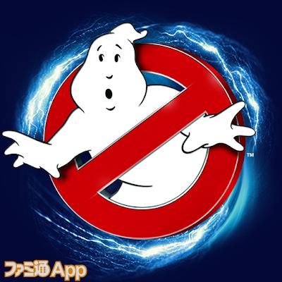 Ghostbusters World(ゴーストバスターズ ワールド)