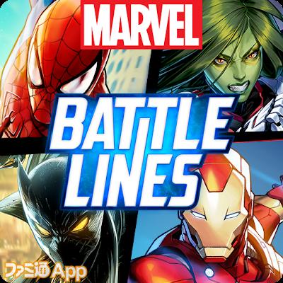 MARVEL Battle Lines(マーベル バトル ラインズ)