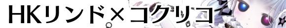 コンパス動画03