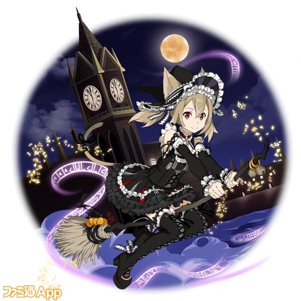 【ハロウィンの魔法】シリカ00