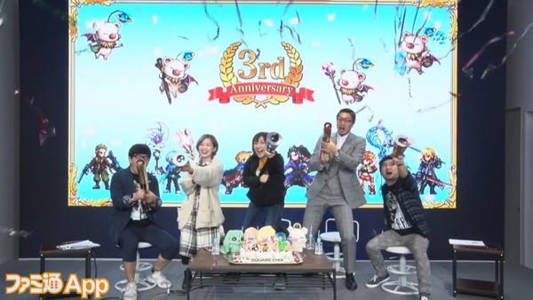 FFBE生放送01