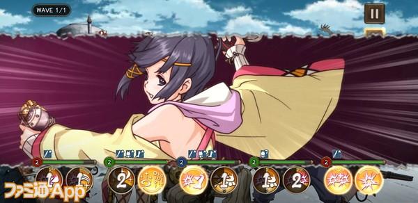 Screenshot_20181002-123349_PREカバネリ乱