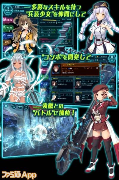 illust_game_system_intro