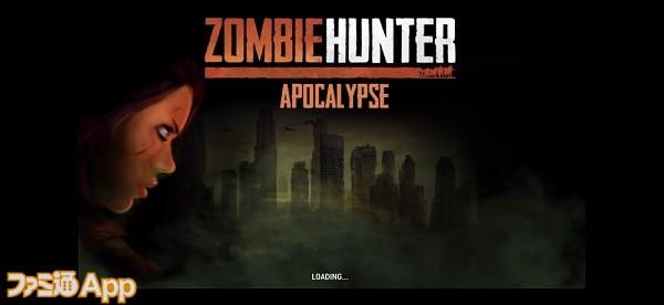 zhapocalypse01