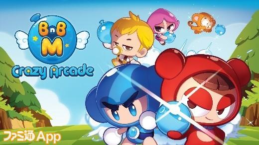 03_Crazy Arcade BnB M