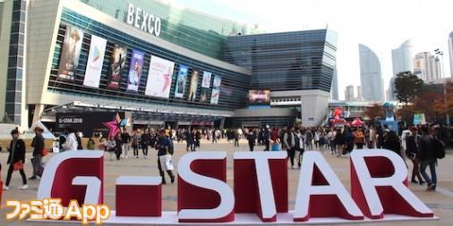 """韓国最大のゲームの祭典""""G-STAR""""開幕! 注目の『フォートナイト』ブースや『マビノギモバイル』の試遊など見どころ満載【G-STAR 2018】"""