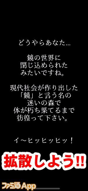 kyoufutaiken13書き込み