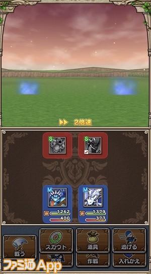 オート戦闘4