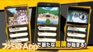 ゲーム紹介PV_スクショ01