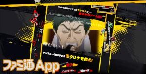 運命のリスキーダイス_TOP画面(1)
