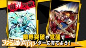 ゲーム紹介PV_スクショ04