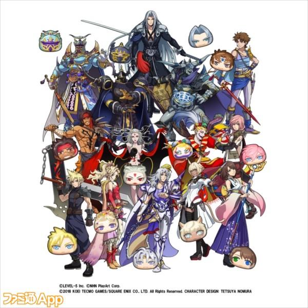 03_『ディシディア ファイナルファンタジー NT』キャラクターが大集結