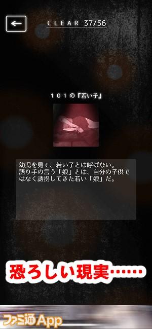 rinjin13書き込み