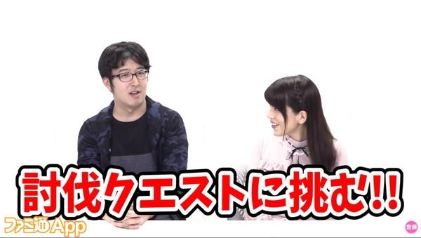 メギド_20181106動画 (1)